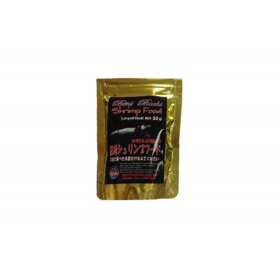 BENIBACHI Gold Shrimp Food [MIX] 50g Najlepszy