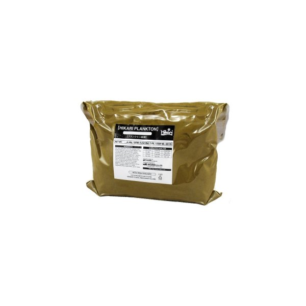Hikari PLANKTON MIDDLE 2kg 0,2-0,37mm dla narybku